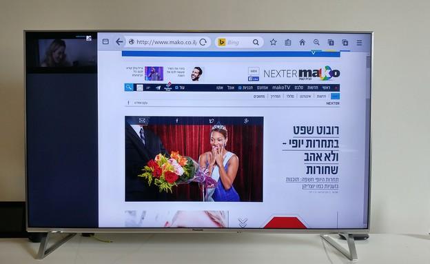האופנה האופנתית בואו נעזור לכם לבחור טלוויזיה UB-04