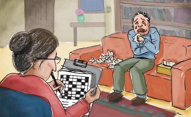 אצל הפסיכולוג (איור: רחלי רוטנר)