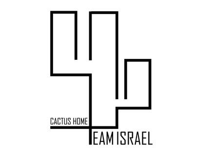 בית הקקטוס לוגו