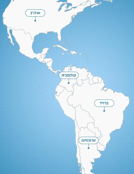 מפת העולם - אמריקה (אינפוגרפיקה: סטודיו mako)