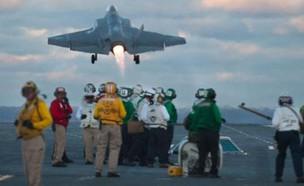 """תקלה נוספת ב-F-35 (צילום: חיל הים של ארה""""ב, באדיבות לוקהיד מרטין)"""