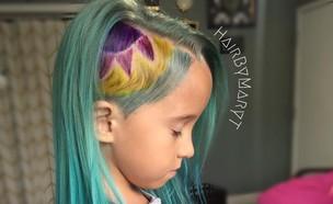 שיער חד קרן (צילום:  Photo by Flash90)