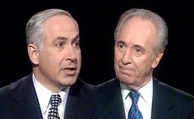 נתניהו ופרס בעימות ב-96' (צילום: חדשות 2)