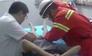 פציעת פין (צילום: liveleak)