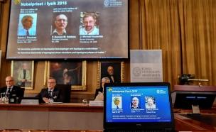 שלושה זוכים בפרס המכובד (צילום: רויטרס)