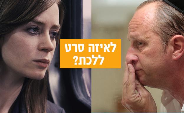 """""""היהודים"""" ו""""הבחורה על הרכבת"""" (צילום: סטודיו mako,  יחסי ציבור )"""