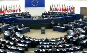 פרלמנט האיחוד האירופי, ארכיון (צילום: חדשות 2)