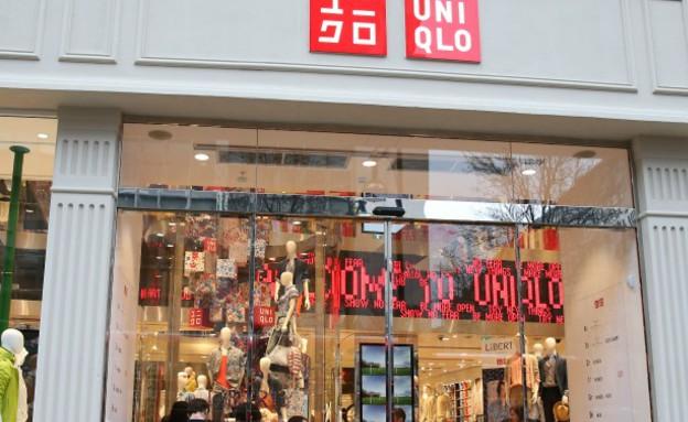 יוניקלו חנות (צילום: מתוך האתר הרשמי)