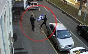 כך הושחת דגל ישראל בקייב (צילום: עדי שוורצמן)