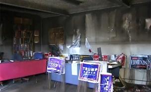 משרד של המפלגה הרפובליקנית הוצת בצפון קרוליינה (צילום: רויטרס)