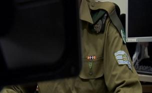 חיל המודיעין (צילום: חדשות 2)