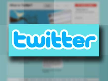 קשיים גם בטוויטר
