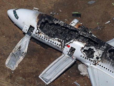התרסקות מטוס בסן פרנסיסקו