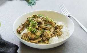 נתחוני עוף ואורז לבן (צילום: אמיר מנחם, אוכל טוב)