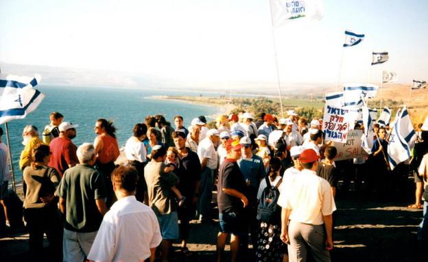 הפגנה על רקע ביקורה של מדלן אולברייט , 1997 (צילום: באדיבות ארכיון הגולן)