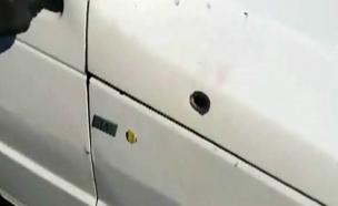 הנזק למכונית