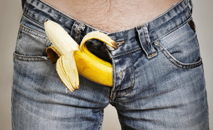 בננה בתחתונים (צילום: Shutterstock)