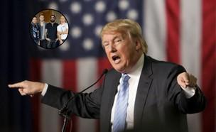 דונלד טראמפ ובקסטריט בויז (צילום: רויטרס, getty images)