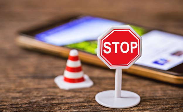 שלט עצור לפני סמארטפון (צילום: ShutterStock)
