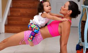 אימון עם ילד (צילום: healthywithnana.com)