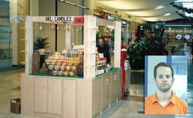 עומר גור (בתמונה מימין) ועגלת קניות בקניון בארה