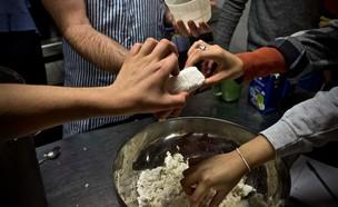 גבינה תוצרת בית (צילום: ג'ק מרטין, אוכל טוב)