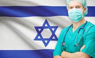 רופאים באים לישראל (צילום: Shutterstock)