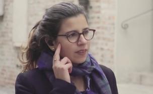 אוזניית Bragi עם שליטה באמצעות מגע על הלחי (צילום: Bragi)