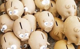 קופות חיסכון (אילוסטרציה: Shutterstock)
