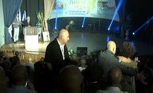 נתניהו הגיע לקבל פרס בקריית ים וקיבל מחאה (צילום: חדשות 2)