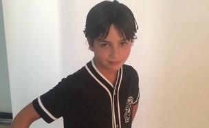 הילדים של קסטרו- בן בוהדנה 2 (צילום: צ'ינו פפראצי, צילומי הילדים של קסטרו)