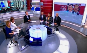 """פאנל הפרשנים: בחירות בארה""""ב (צילום: חדשות 2)"""