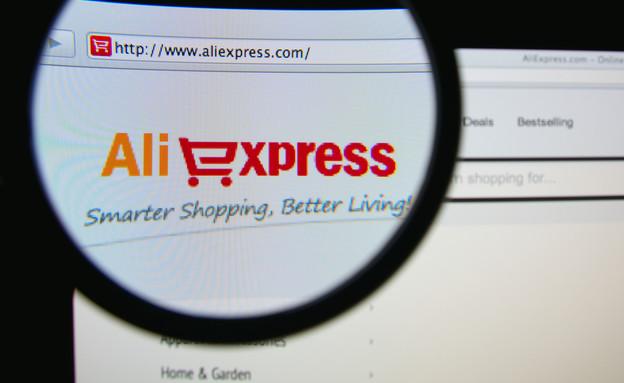 אתר אלי אקספרס (צילום: ShutterStock)