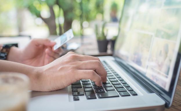 קניות באינטרנט (צילום: ShutterStock)
