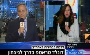 צפו: רגעי השיא ממשדר הבחירות (צילום: חדשות 2)