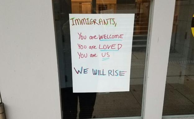 """""""we will rise"""" (צילום: מאיה זרחיה)"""