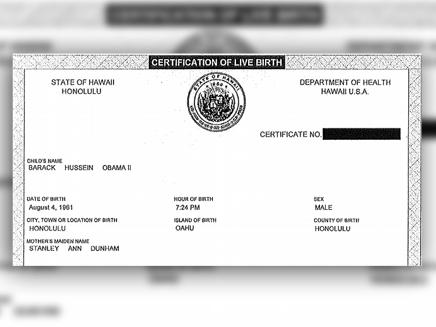 תעודת הלידה של אובמה