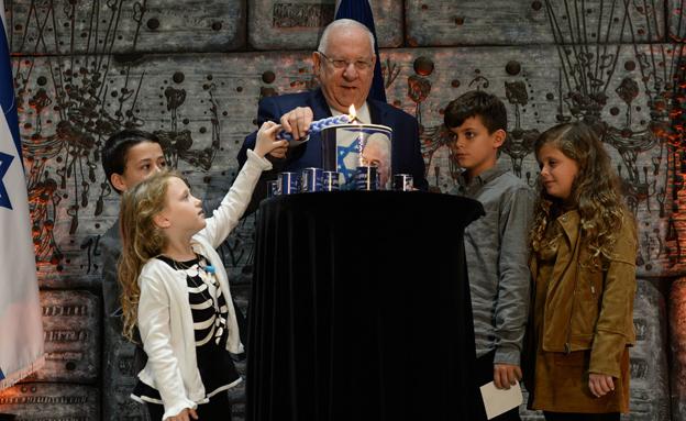 """הנשיא ריבלין בטקס לזכר רבין ז""""ל (צילום: חיים צח / לע""""מ)"""