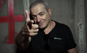 ישראל בונדק (צילום: עופר חן)