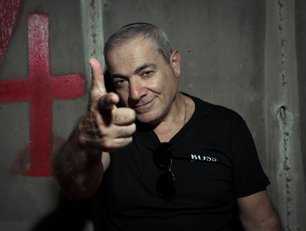 ישראל בונדק