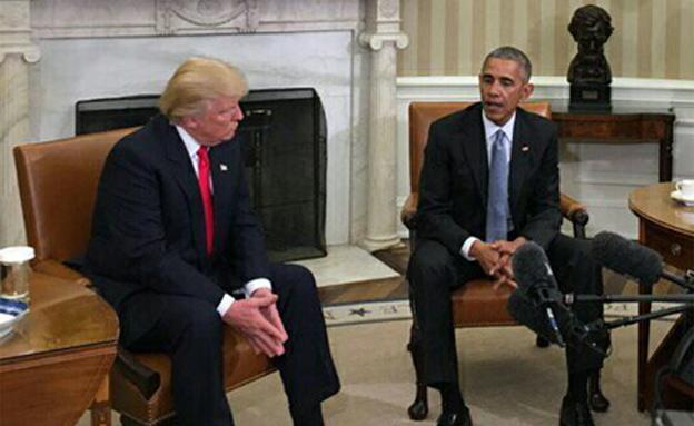 טראמפ ואובמה, אתמול