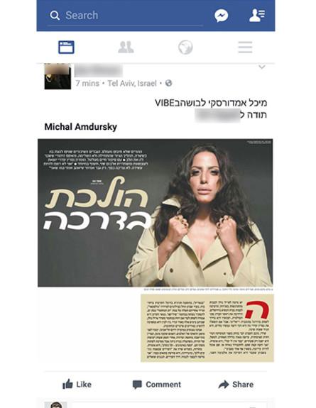 נסרין קדרי (צילום:  Photo by Flash90)