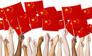 דגלי סין מונפים (צילום: ShutterStock)