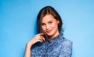ביטחון עצמי, שפת גוף (צילום: Shutterstock, מעריב לנוער)