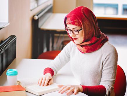 מערכת החינוך הערבית (צילום: Shutterstock, מעריב לנוער)