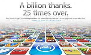 25 מיליארד אפליקציות הורדות באפסטור של אפל