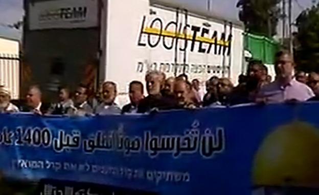 ההפגנה בכפר קאסם, היום (צילום: חדשות 2)