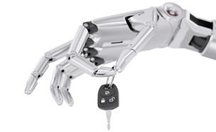 רובוט מחזיק מפתחות של מכונית (צילום: ShutterStock)