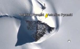 פירמידה באנטרקטיקה (צילום: יוטיוב)