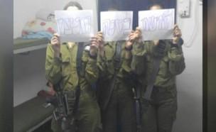 מחאת הלוחמות: האישה שבטנק תנצח? (צילום: מתוך חי בלילה, שידורי קשת)